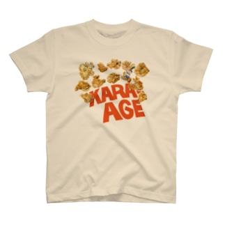 KARA-AGE(濃色生地用) T-shirts