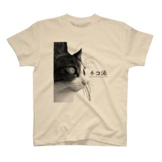 宇宙一可愛い猫 T-shirts