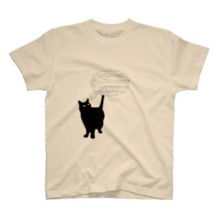 猫好きの為の T-shirts