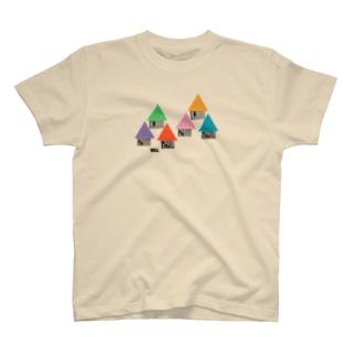 【ギター】住宅地・コードダイアグラムハウス T-shirts