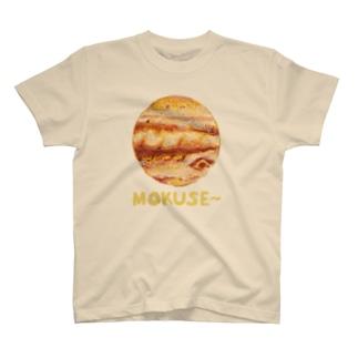 MOKUSE〜 T-shirts