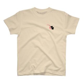 #2 T-shirts