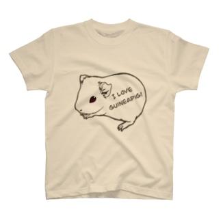 Lichtmuhleのあいらぶぎにぴー!! T-Shirt