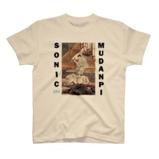 99% T-shirts