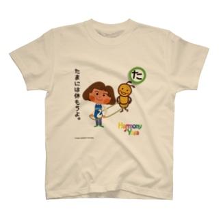 ハーモニーヨガ 電車ごっこ(井の頭線バージョン) T-shirts