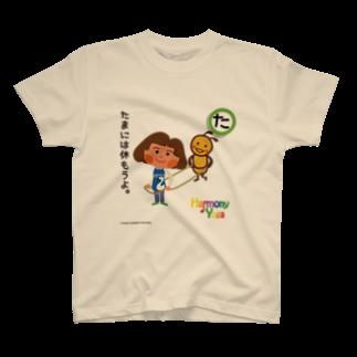 ハーモニーヨガのハーモニーヨガ 電車ごっこ(井の頭線バージョン) T-shirts