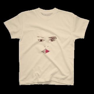 お腹に優しいメテオのメーキャップ T-shirts