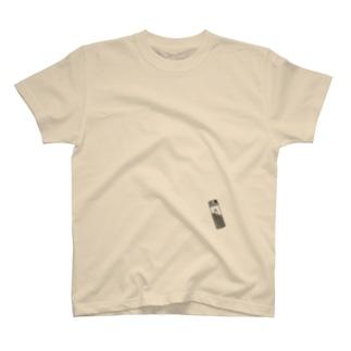 kinen T-shirts