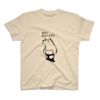 犬力士 T-shirts