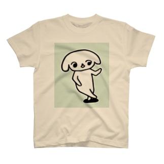 ゆるしますよ(薄緑) T-shirts