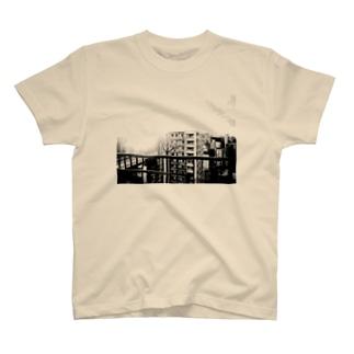 街景 T-shirts
