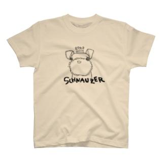 シュナウザー王 T-shirts
