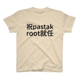 祝 pastak root就任 T-shirts