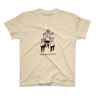 気付いた時には 後の祭り T-shirts