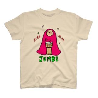 ジャンベ - JEMBE T-shirts