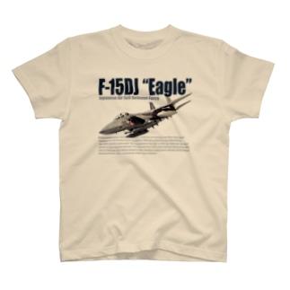 F-15DJ T-shirts