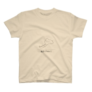 福井県 T-shirts