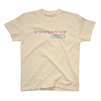 INGRESS[X8 Burster] T-shirts
