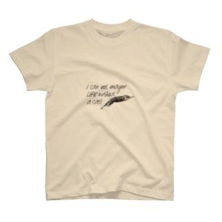 猫のいない人生なんて考えられないわ! T-shirts