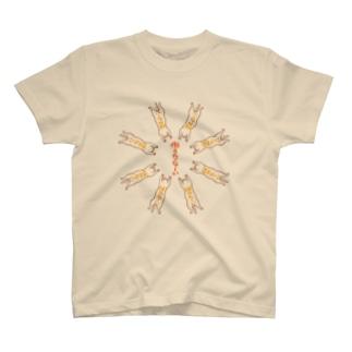 働きたくなーい(黄) T-shirts