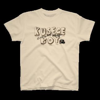 マーチのクセ毛ボーイエクセレント T-shirts