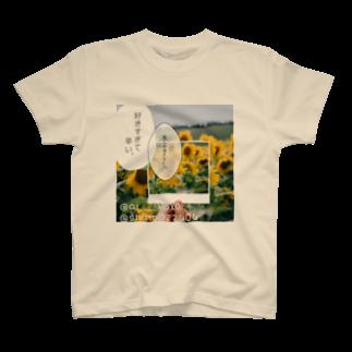 ai__sub_lllのひまわりの病み T-shirts