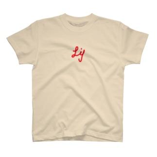 さりげない限界アピール T-Shirt