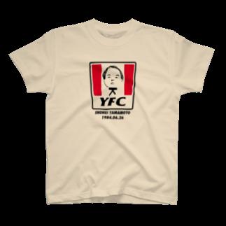 山本修平F.C  のヤマモト フライド チキン T-shirts