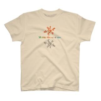 NDK太陽にも影があるかもしれない T-shirts