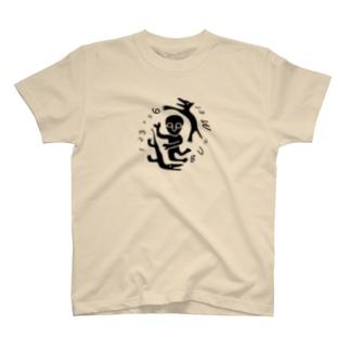 文明 T-shirts