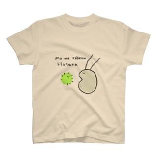 藻を食べるハテナ T-shirts