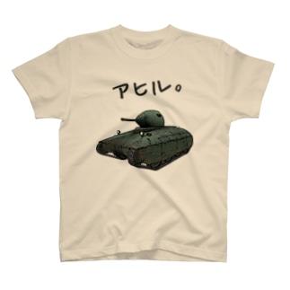 アヒルTシャツ(AMX 40) T-shirts