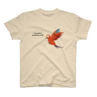 ニシキインコ_アマゾンを助けたい T-shirts