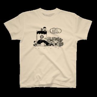 egu shopのこどもとおかしとひみつきち T-shirts