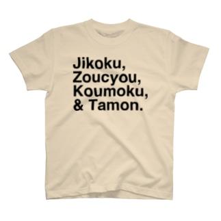 竹下キノの店の仏像「四天王」 T-shirts