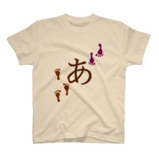 あしあとのあ T-shirts