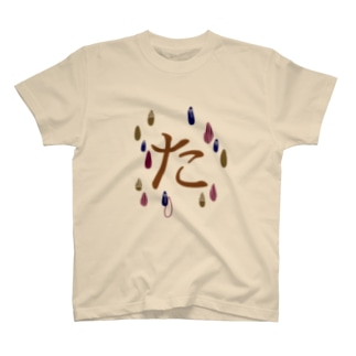 たねのた T-shirts