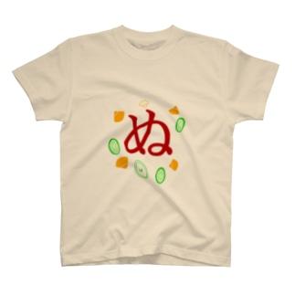 ぬかづけのぬ T-shirts