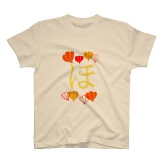 ほおずきのほ T-shirts