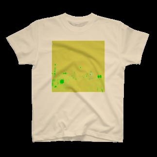 ぬっのおもいでのまち T-shirts