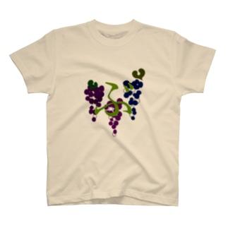 ぶどうのぶ T-shirts
