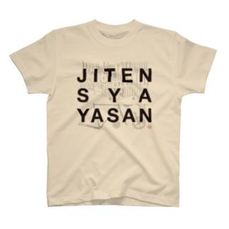 JITENSYAYASAN T-shirts