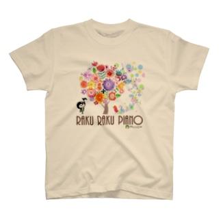 全日本らくらくピアノ協会・公式ショップサイトのらくらくピアノ2015オリジナルTシャツ T-shirts