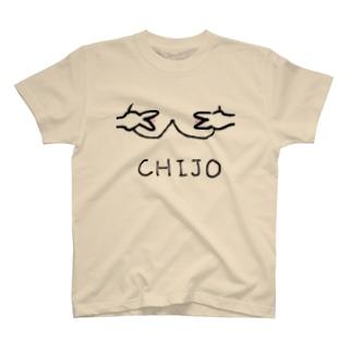 CHIJO T-shirts