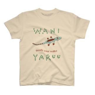 ハロー! オキナワの金食いワニくん(文字入り) T-shirts