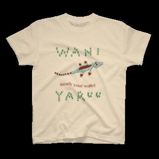 ぱんだろう工房の金食いワニくん(文字入り) T-shirts