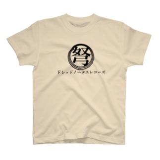 DNRオリジナルロゴ02 T-shirts