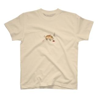 仙厓のきゃふん犬 T-shirts