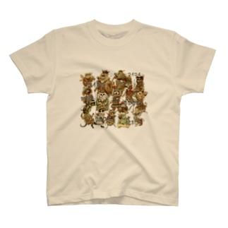 ざわつく動物たち(セピア) T-shirts