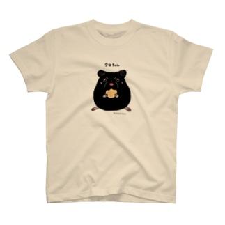 クロちゃん T-shirts
